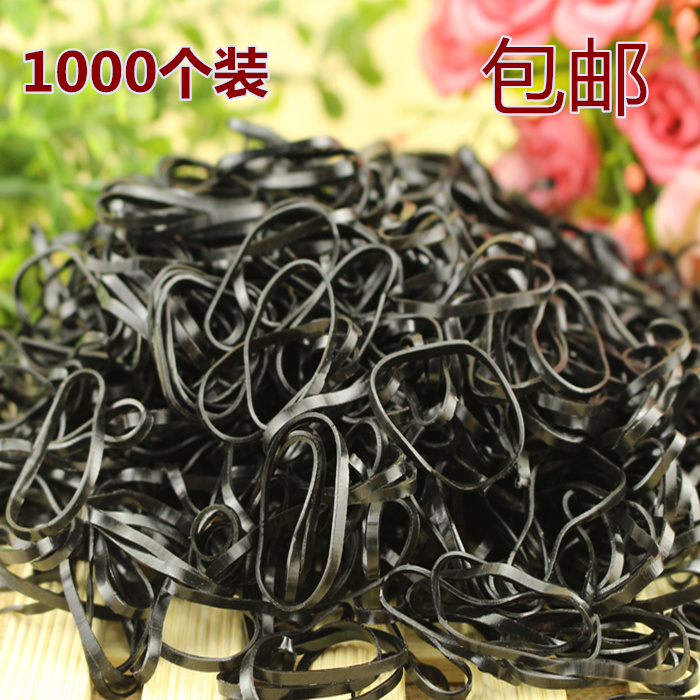 Children s plate hair rope rubber band trumpet disposable rubber band  elastic jelly hair ring hair accessories bb6b7d240f9