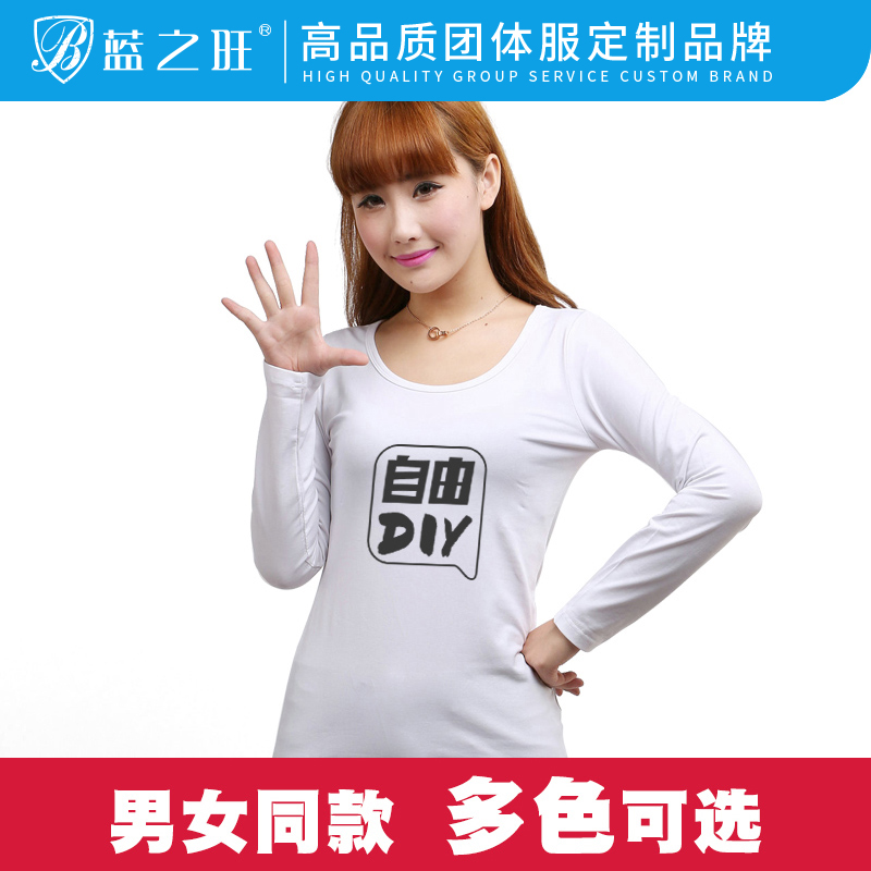 ca7fd916554 USD 24.13  Custom T-shirt long-sleeved culture shirt work clothes ...