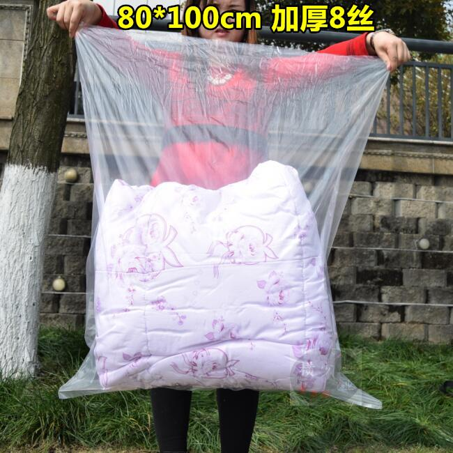64e7e493711e Special thick quilt bag moisture-proof cotton clothing storage bag moving  bag large packaging transparent · Zoom · lightbox moreview · lightbox  moreview ...