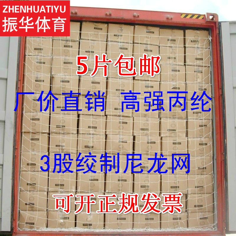 Взрыв моделей контейнер чистый 20 правитель квартира кабинет 40 правитель высокий шкаф квартира кабинет чистый коллекция упаковка защищать чистый контейнер блок чистый коллекция упаковка чистый