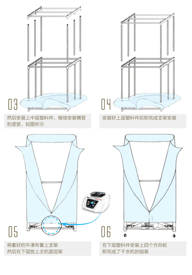 Dryers household dryer heaters big size folding baby