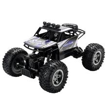 遥控越野车四驱攀爬汽车合金充电超大玩具男孩儿童遥控车玩具赛车