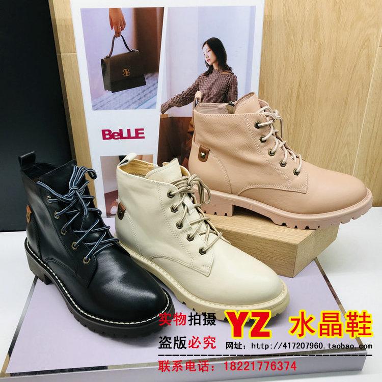 专柜正品百丽2019年冬款 女靴子 短靴 马丁靴BBLBZTB7CM9 BZTB7