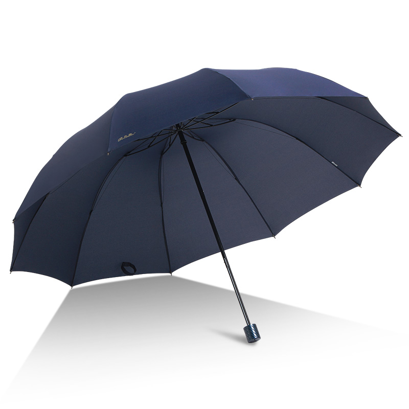 天堂伞 防风拒水晴雨两用折叠雨伞 41.9元