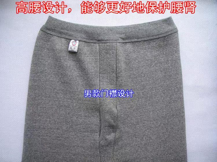 Pantalon collant jeunesse 2013LH2000 en coton - Ref 751510 Image 23