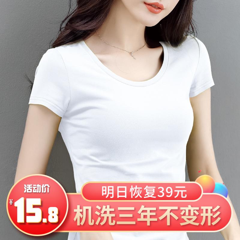 白色t恤女短袖纯棉修身2021春夏季新款打底衫纯色半袖T显瘦上衣(白色短袖t恤女纯棉修身春夏装打底衫)