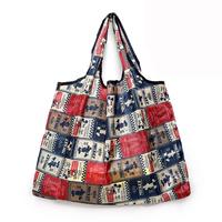 亏本清仓大号便携式超市环保购物袋折叠防水买菜袋包手提袋收纳袋