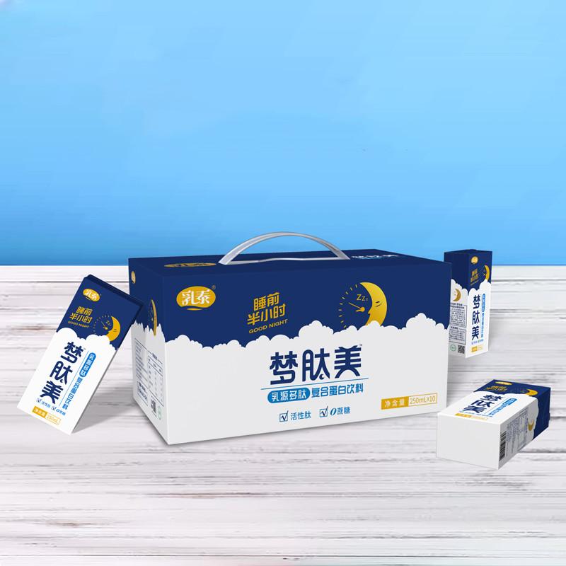 乳泰梦肽美睡眠牛奶安睡250ml*10盒