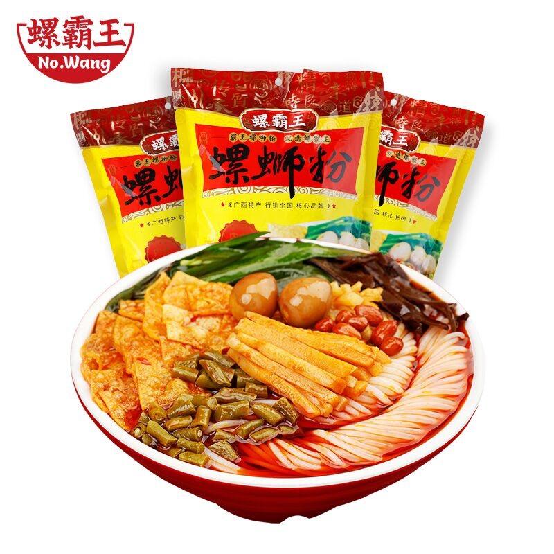 【升级加量版】螺霸王螺蛳粉330G*3柳州螺狮粉螺丝酸辣粉速食米线