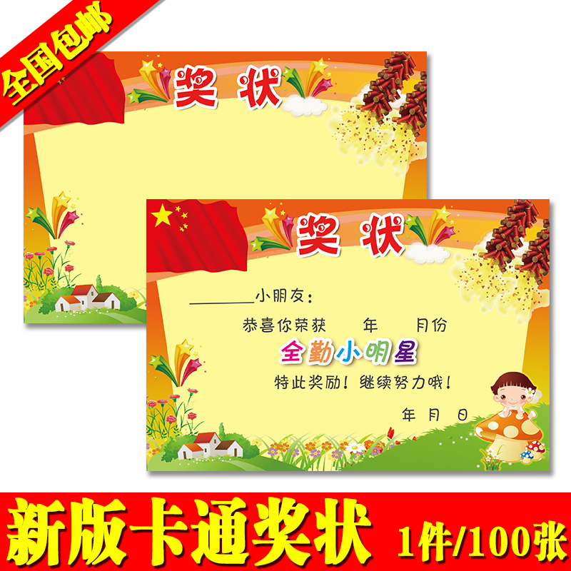 usd 8 28 kindergarten diploma cartoon diploma in teaching award