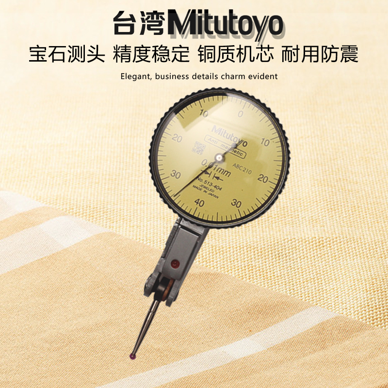 Taiwan sanfeng lever dial dial dial indicator head mechanical needle  calibration meter dial head magnetic holder
