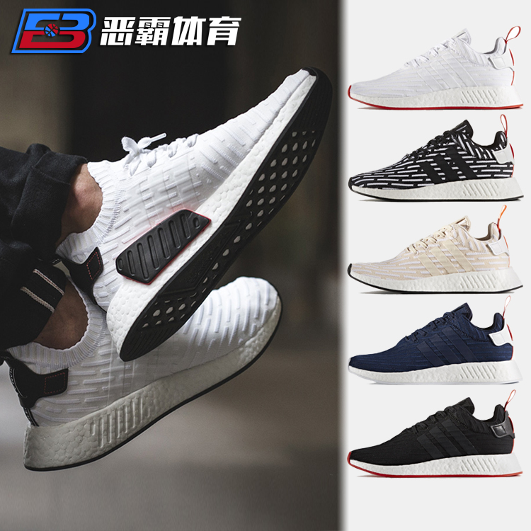 lowest price fa1ea 86e80 Adidas NMD R2 PK boost running shoes black and white red powder noise black  powder BY9314 BY3015