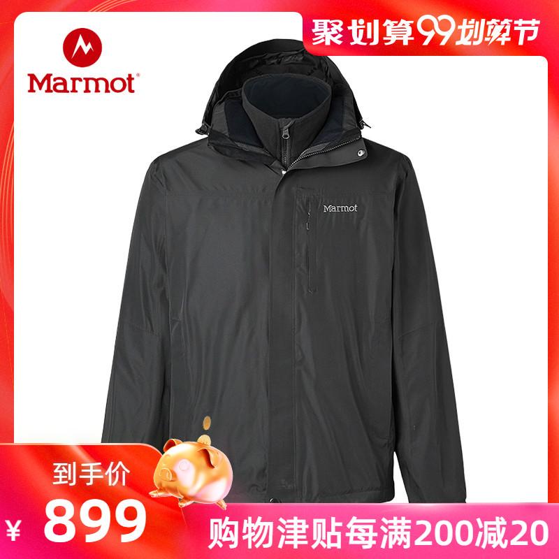 Marmot 土拨鼠  防水保暖 男、女款三合一户外冲锋衣 R41490/R45490 双重优惠折后¥849包邮