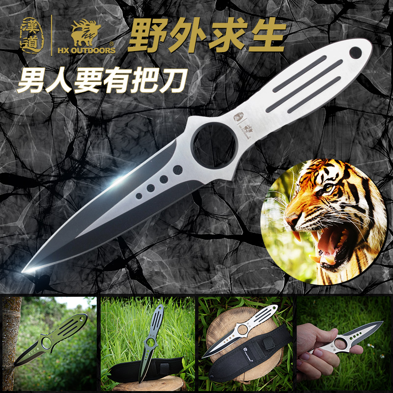 Туристический нож Hx outdoors 66620q03 Q03 Hx outdoors / Han Tao
