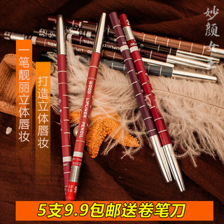 Snow White Lip Liner Moisturizing, Waterproof, Lasting, Non-marking, Easy to Color, 28 Colors Genuine
