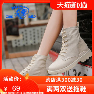 Global 2020 summer new all-match British style handsome Martin boots women's shoes casual canvas shoes motorcycle boots