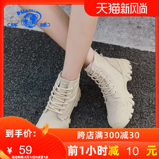 Global 2020 autumn new high-top Martin boots British style ins tide short boots casual all-match cloth and leather shoes