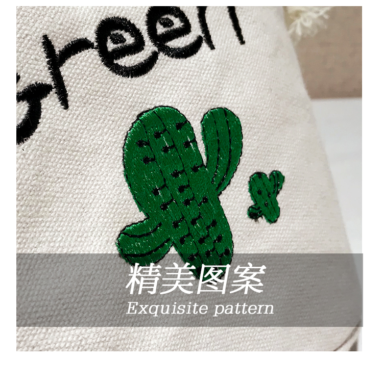 Embroidered cactus linen weave straw diagonal package NHXC141528