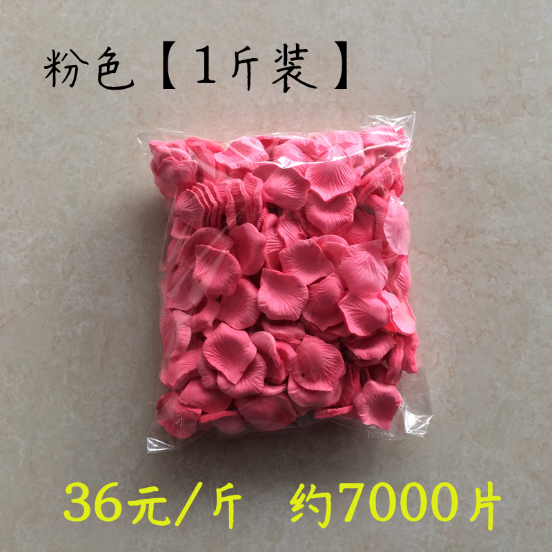 Розовый 1 кг нагрузки