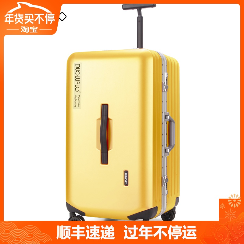 Luggage ins net red 26 travel box men and women super large capacity leather box 28 inch wheel lever box aluminum box