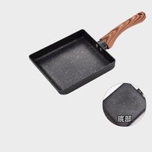 日式玉子烧锅厚蛋早餐煎锅