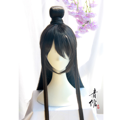 Chinese hanfu warrior prince swordsman cosplay wig for men Ancient Chinese costume youth costume male wig headmaster animation wig