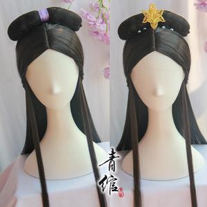 Chinese Hanfu wig princess fairy cosplay hair wig Han costume quqin ancient fashion cos wig headgear animation Wig