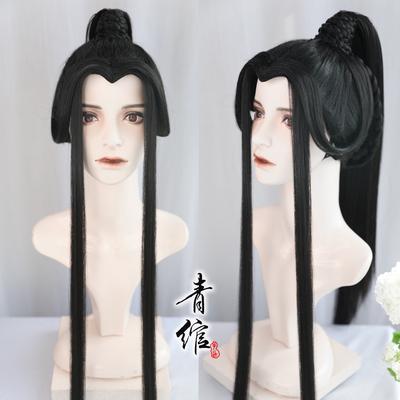 Chinese hanfu warrior prince swordsman cosplay wig for men Erha and his white cat Master Chu Wanning Xie Lian Prince Yueshen cos Hanfu wig