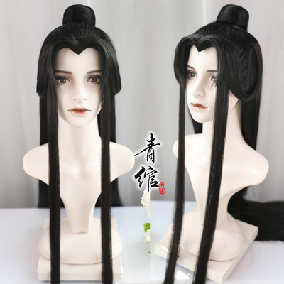 Chinese hanfu warrior prince swordsman cosplay wig for men Ancient Chinese costume cos wig headgear