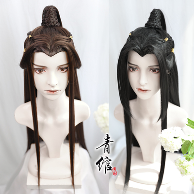 Chinese hanfu warrior prince swordsman cosplay wig for men Ancient Chinese costume cos hairpiece prince pleasing God handsome men and women