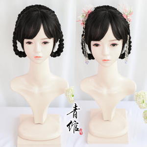Chinese Hanfu wig princess fairy cosplay hair wig Ming and song wig headwear ancient costume cos Chinese style Lolita