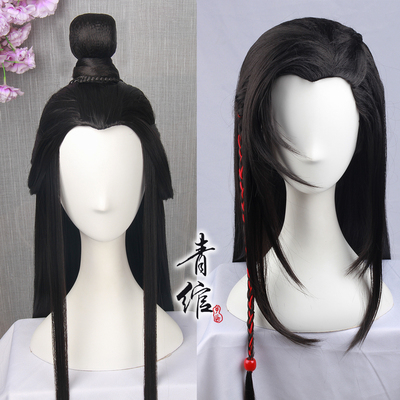 Chinese hanfu warrior prince swordsman cosplay wig for men cos wig Hanfu beauty tip antique costume male wig headgear