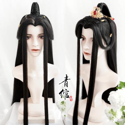 Chinese hanfu warrior prince swordsman cosplay wig for men Hanfu Dynasty men's wig headgear