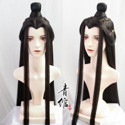 Chinese hanfu warrior prince swordsman cosplay wig for men Han costume, ancient costume, men wig and headgear