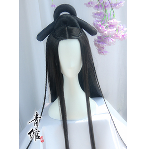 Chinese Hanfu wig princess fairy cosplay hair wig Han costume wig ancient dress, imperial concubine performs ancient style cos wig headgear