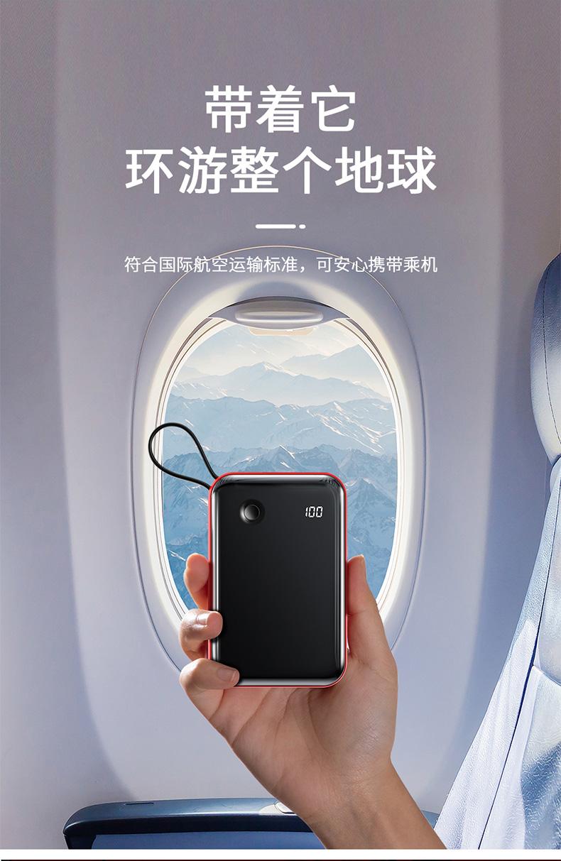 倍思充电宝10000毫安自带线超薄小巧便携移动电源