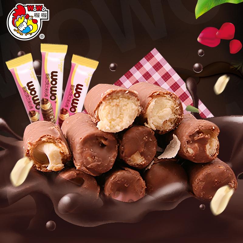 【喔喔】休閑零食巧克力夾心棒20支