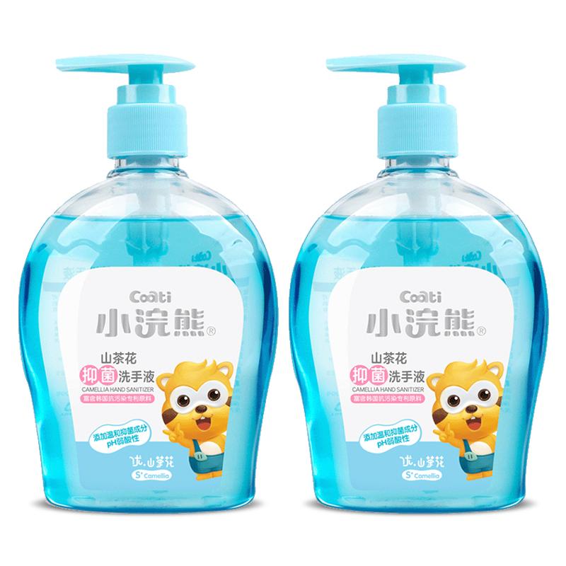 小浣熊儿童宝宝抑菌洗手液婴儿学生清洁护手家庭用按压式便携瓶装