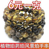 Amber Wax Pharmaceutical Polyteen Miscellaneous Bead Bracelet 108 Beads Natural Original Mine No Optimization