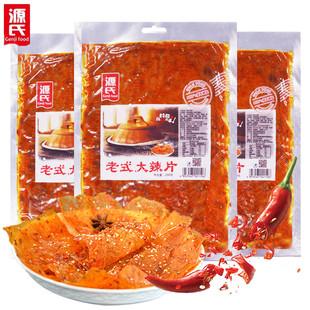 源氏食品5包怀旧零食老式大辣片