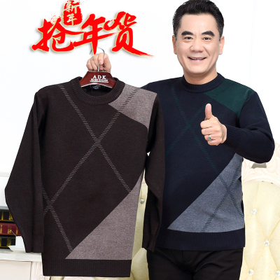 Middle-aged thickened sweater men's sweater autumn and winter middle-aged men's knit shirt male dad installed