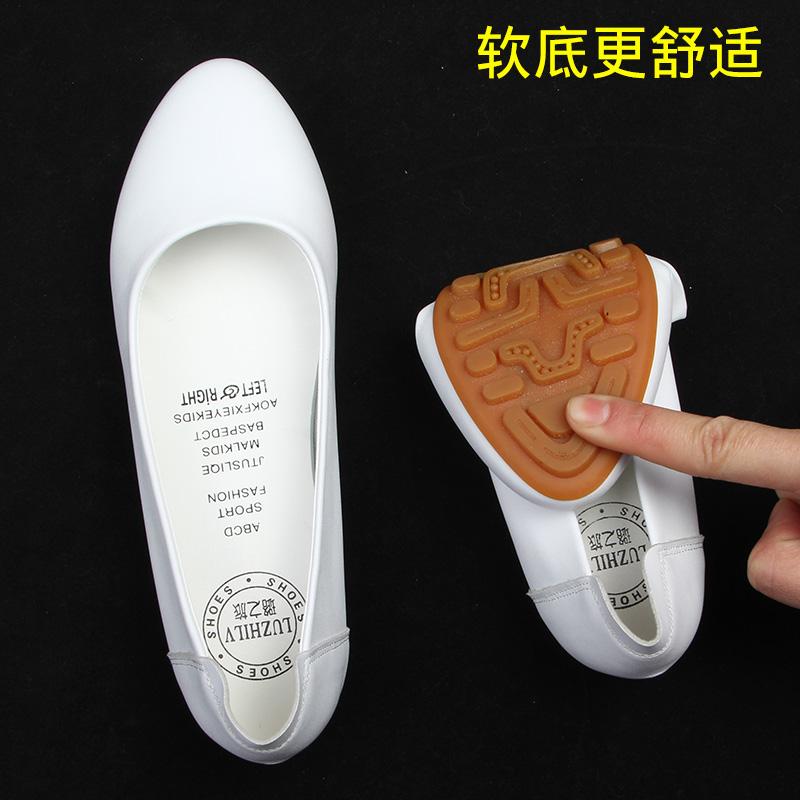软底防滑春秋v女鞋女鞋鞋白色圆头皮鞋小白鞋平底护士医院单鞋浅口