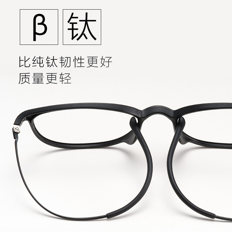 Ultra-light myopia glasses finished products have a retro face big ...