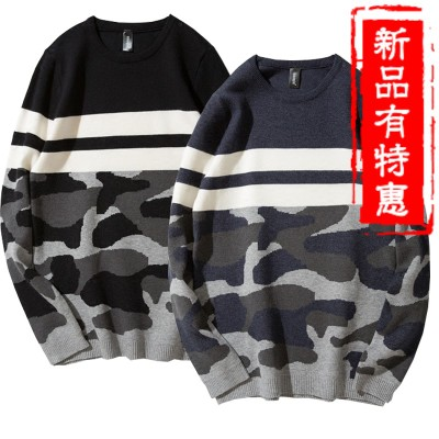 3 autumn and winter new round neck sweater male Korean version of the trend of personality camouflage long-sleeved sweater men's clothing