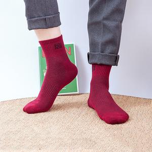 【5双装】品答男士防臭中筒纯色袜