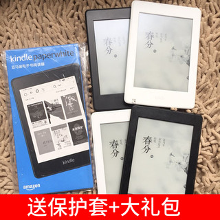 Clearance special offer kindle paperwhite3 reader ink screen kpw3 electronic paper book to send protective cover