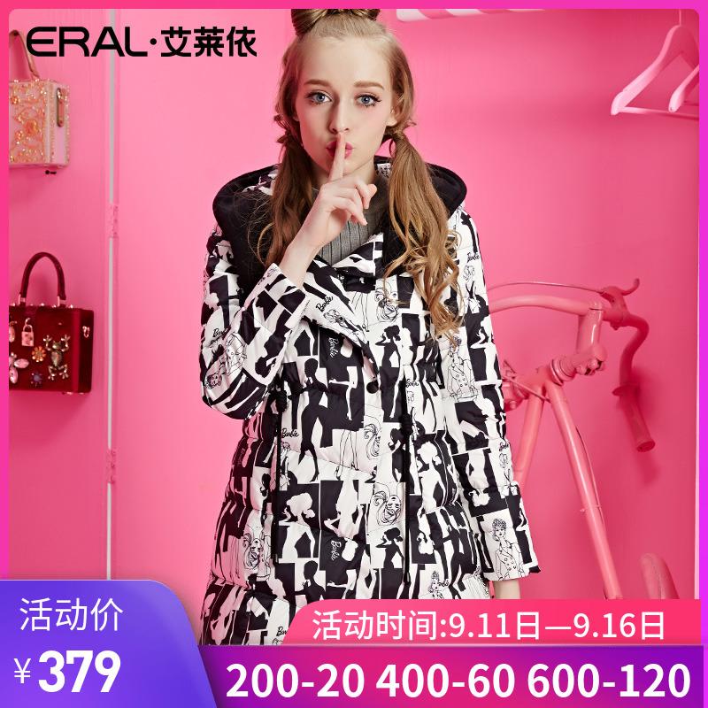 艾莱依2019新款正品时尚反季清仓官方连帽羽绒服女中长款外套6102
