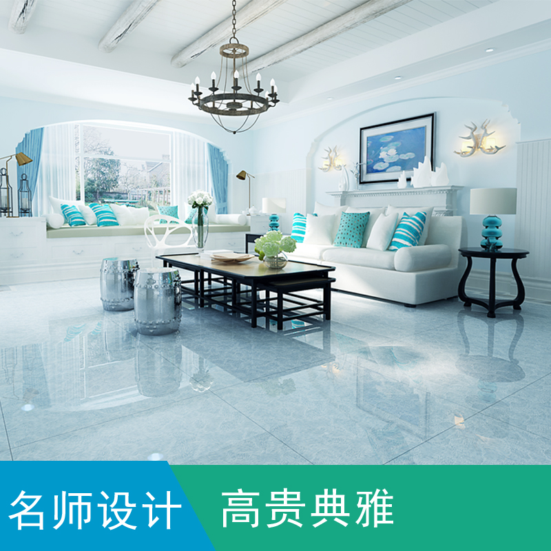 Large Blue Bathroom Tiles Mediterranean living room floor tile Tian Lake Blue Tile solid color 2019  brand tiles 800x800 large floor tiles