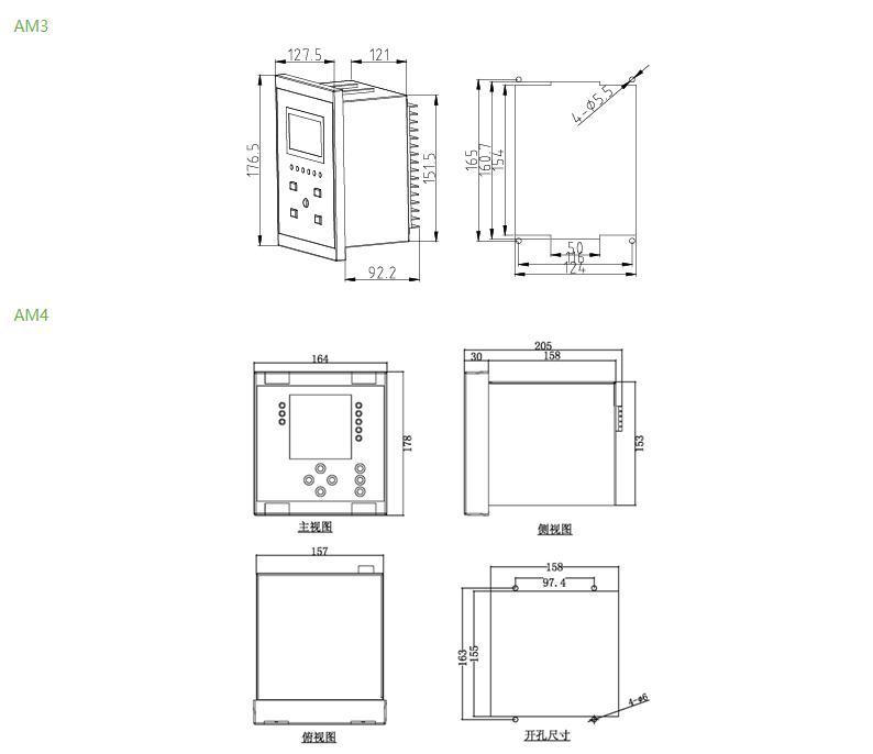 变配电站无人值守  线路保护测控装置   安科瑞AM5SE-F  进线/馈线微机电动机保护装置  三段式过流保护示例图14