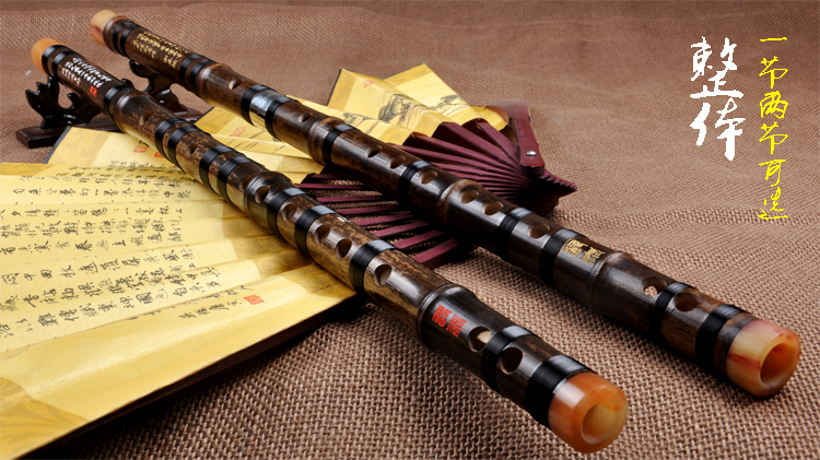 how to play dizi chinese flute